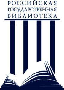 http://www.rsl.ru/